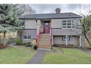 Photo 1: 2857 Shakespeare St in VICTORIA: Vi Oaklands House for sale (Victoria)  : MLS®# 724844