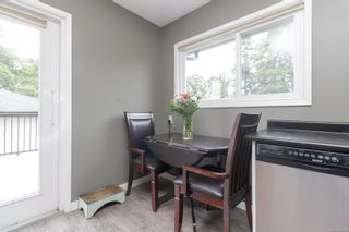 Photo 9: 875 Daffodil Ave in : SW Marigold House for sale (Saanich West)  : MLS®# 877344