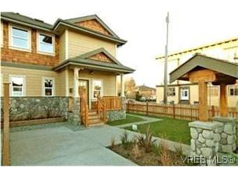 Main Photo: 156 Linden Ave in VICTORIA: Vi Fairfield West Half Duplex for sale (Victoria)  : MLS®# 421045