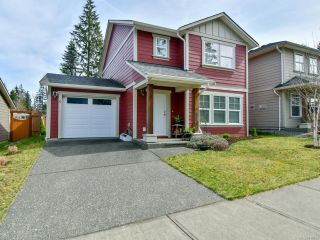 Photo 26: 5 1120 Evergreen Rd in CAMPBELL RIVER: CR Campbell River Central House for sale (Campbell River)  : MLS®# 810163