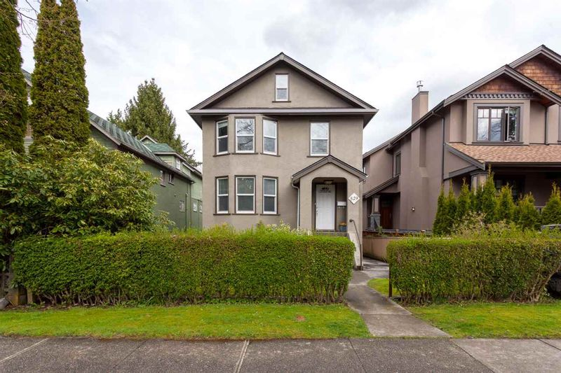 FEATURED LISTING: 529 11TH Avenue East Vancouver