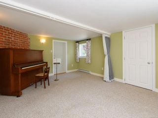 Photo 19: 1268 Camrose Cres in : SE Maplewood House for sale (Saanich East)  : MLS®# 875302