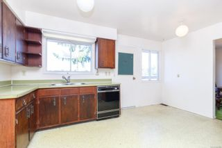 Photo 12: 1401 McKenzie Ave in : SE Cedar Hill House for sale (Saanich East)  : MLS®# 854162