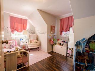 Photo 9: 461 Aurora St in : PQ Parksville House for sale (Parksville/Qualicum)  : MLS®# 854815