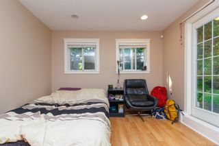 Photo 14: 1317 Balmoral Rd in : Vi Fernwood House for sale (Victoria)  : MLS®# 858680