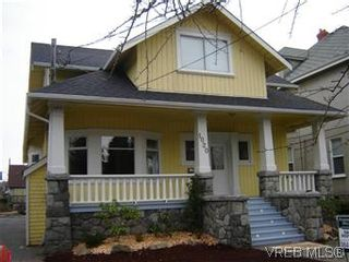 Photo 15: 1 1020 Queens Avenue in BRENTWOOD BAY: Vi Central Park Residential for sale (Victoria)  : MLS®# 305533
