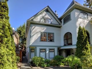 Photo 1: 1720 Leighton Rd in VICTORIA: Vi Jubilee Row/Townhouse for sale (Victoria)  : MLS®# 785183