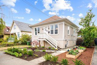 Photo 1: 2555 Prior St in Victoria: Vi Hillside House for sale : MLS®# 852414