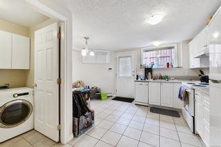 Photo 59: 1665 Ash Rd in Saanich: SE Gordon Head House for sale (Saanich East)  : MLS®# 887052