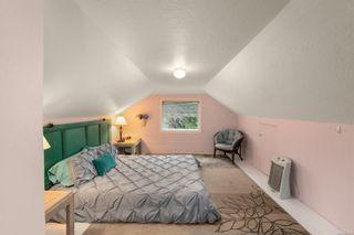 Photo 37: 4146 Gibbins Rd in : Du West Duncan House for sale (Duncan)  : MLS®# 871874