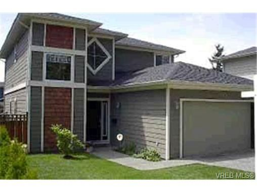 Main Photo: 4134 Rockhome Gdns in VICTORIA: SE High Quadra House for sale (Saanich East)  : MLS®# 312308