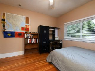 Photo 11: 3661 Savannah Ave in : SE Swan Lake House for sale (Saanich East)  : MLS®# 856260