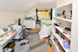 Photo 14: 3154 CARROLL St in : Vi Burnside Half Duplex for sale (Victoria)  : MLS®# 886691