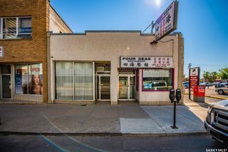 Main Photo: 1779 Rose Street in Regina: Downtown District Commercial for sale : MLS®# SK833430