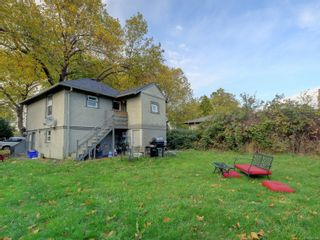 Photo 3: 2857 Shelbourne St in : Vi Oaklands House for sale (Victoria)  : MLS®# 860304