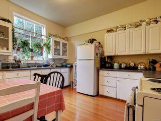 Photo 5: 1000 Carberry Gdns in : Vi Rockland Full Duplex for sale (Victoria)  : MLS®# 874324
