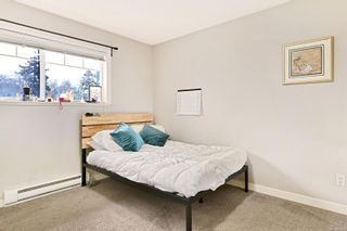 Photo 17: 6 4165 Rockhome Gdns in : SE High Quadra Row/Townhouse for sale (Saanich East)  : MLS®# 866458
