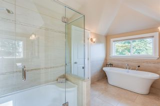 Photo 25: 4246 Gordon Head Rd in : SE Arbutus House for sale (Saanich East)  : MLS®# 864137