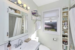 Photo 15: 454 Festubert St in : Du West Duncan House for sale (Duncan)  : MLS®# 870848