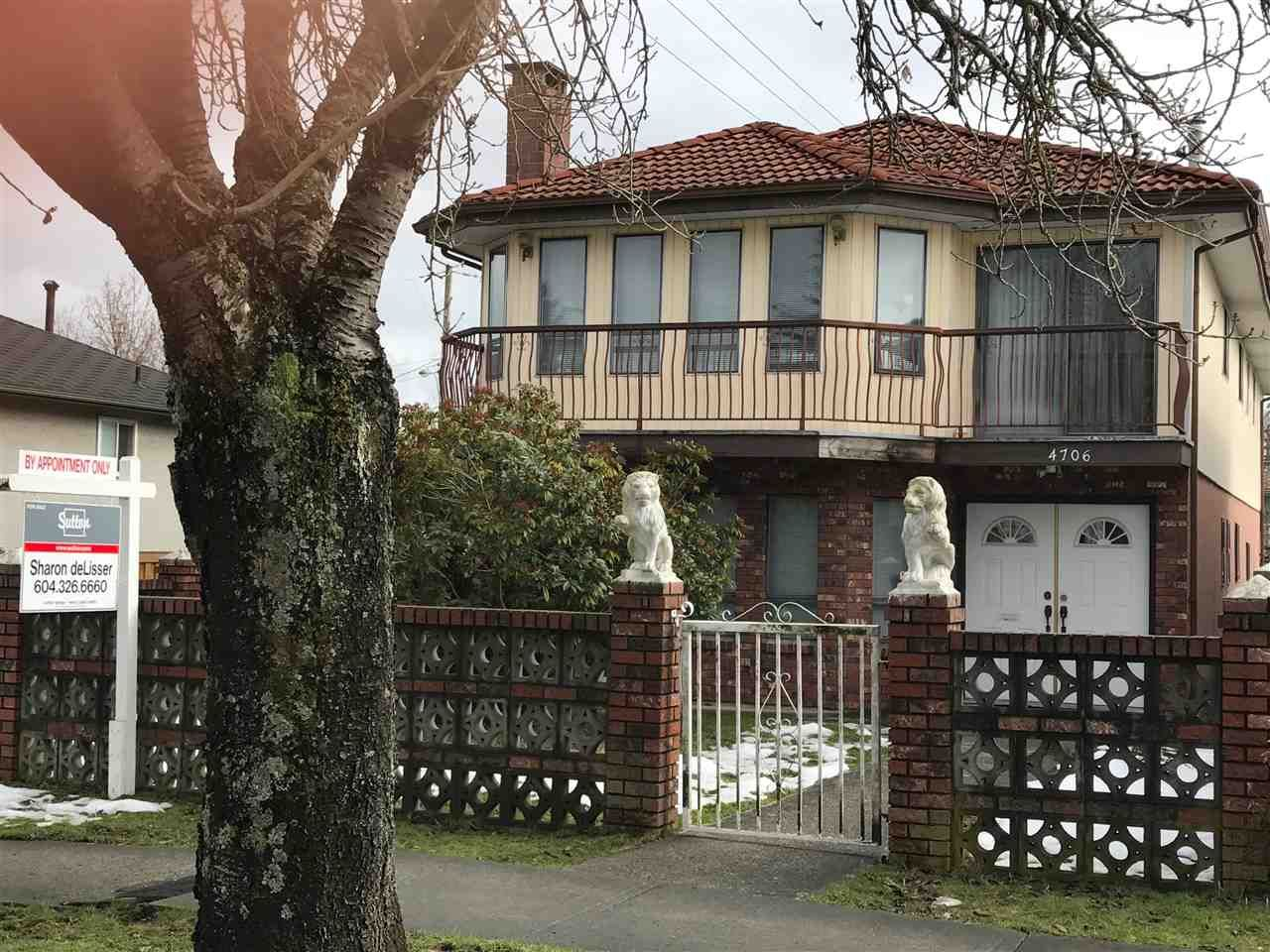 Main Photo: 4706 BRUCE STREET in : Victoria VE House for sale (Vancouver East)  : MLS®# R2145000