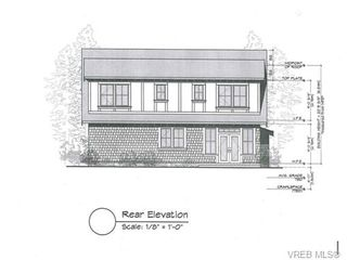 Photo 2: B Oakland Ave in VICTORIA: Vi Oaklands Land for sale (Victoria)  : MLS®# 736129