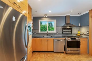 Photo 7: 2430 Meadowland Dr in : CS Tanner House for sale (Central Saanich)  : MLS®# 857478