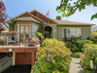 Photo 1: 3073 Earl Grey St in VICTORIA: SW Gorge House for sale (Saanich West)  : MLS®# 822403