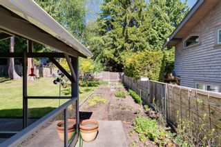 Photo 38: 4026 Locarno Lane in : SE Arbutus House for sale (Saanich East)  : MLS®# 876730