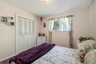 Photo 20: 1891 Hallen Ave in : Na Central Nanaimo House for sale (Nanaimo)  : MLS®# 876086
