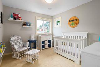 Photo 25: 5285 Dewar Rd in : Na North Nanaimo House for sale (Nanaimo)  : MLS®# 865816