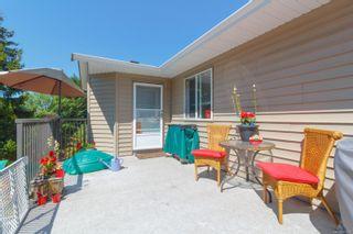 Photo 31: 543 Normandy Rd in : SW Royal Oak House for sale (Saanich West)  : MLS®# 851271