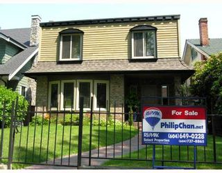 Photo 1: 5962 ELM Street in Vancouver: Kerrisdale House for sale (Vancouver West)  : MLS®# V771709