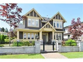 Main Photo: 4493 Haggart Street in : Quilchena House for sale (Vancouver West)  : MLS®# V1066347