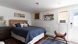 Photo 10: 2604 Blackwood St in : Vi Hillside House for sale (Victoria)  : MLS®# 878993