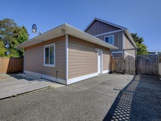 Photo 21: 1516 Westall Ave in : Vi Oaklands House for sale (Victoria)  : MLS®# 851512