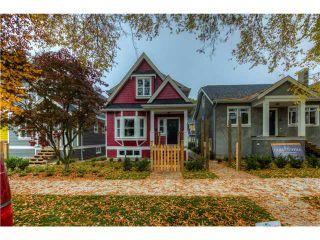 Photo 1: 928 E 20TH AV in Vancouver: Fraser VE House for sale (Vancouver East)  : MLS®# V1032676
