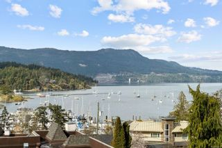 Photo 4: 941 Grilse Lane in : CS Brentwood Bay House for sale (Central Saanich)  : MLS®# 869975