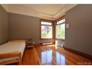 Photo 14: 840 Princess Ave in VICTORIA: Vi Central Park Half Duplex for sale (Victoria)  : MLS®# 735208