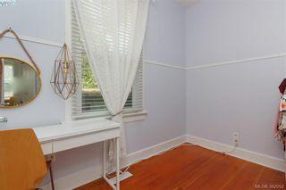 Photo 12: 656 Sumas St in VICTORIA: Vi Burnside House for sale (Victoria)  : MLS®# 767572