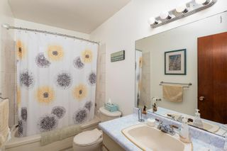 Photo 15: 2082 Piercy Ave in : Si Sidney North-East House for sale (Sidney)  : MLS®# 872613