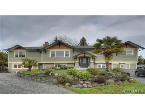 Main Photo: 1864 Rye Pl in SAANICHTON: CS Saanichton House for sale (Central Saanich)  : MLS®# 677937