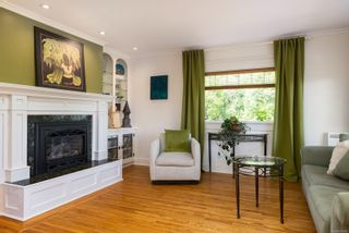 Photo 3: 1311 McNair St in : Vi Oaklands House for sale (Victoria)  : MLS®# 876692