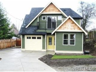 Photo 1: 9225 Basswood Rd in NORTH SAANICH: NS Airport House for sale (North Saanich)  : MLS®# 522693