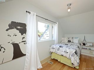 Photo 16: 87 W Maddock Ave in VICTORIA: SW Gorge House for sale (Saanich West)  : MLS®# 765555