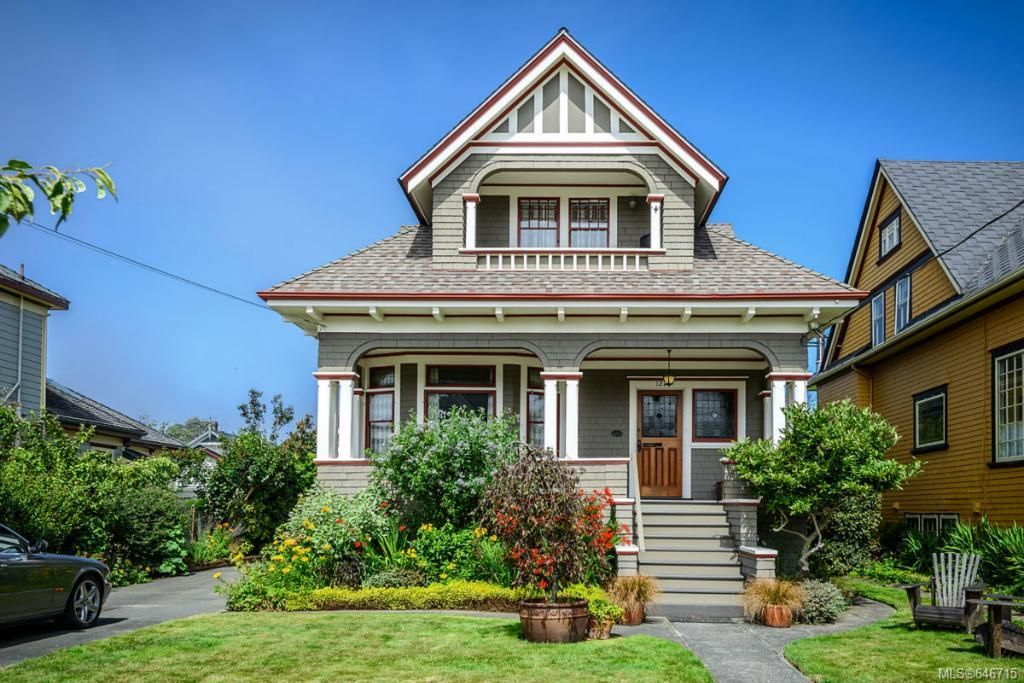Main Photo: 122 South Turner St in : Vi James Bay House for sale (Victoria)  : MLS®# 646715