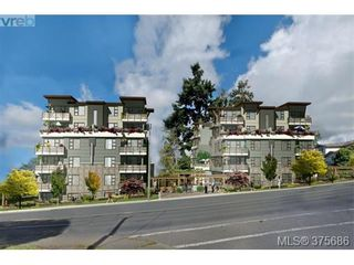 Photo 2: 403 1020 Inverness Rd in VICTORIA: SE Quadra Condo for sale (Saanich East)  : MLS®# 756368