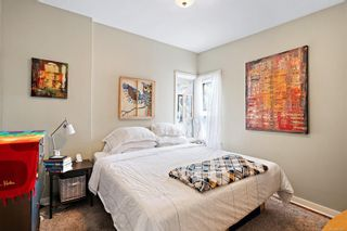 Photo 19: 3162 Alder St in : Vi Mayfair House for sale (Victoria)  : MLS®# 856060