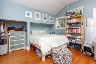 Photo 22: 1760 Emerson St in : Vi Jubilee House for sale (Victoria)  : MLS®# 865674