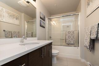 Photo 19: 202 924 Esquimalt Rd in : Es Old Esquimalt Condo for sale (Esquimalt)  : MLS®# 866750