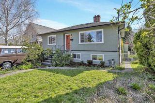 Photo 31: 1451 Lang St in : Vi Mayfair House for sale (Victoria)  : MLS®# 871462